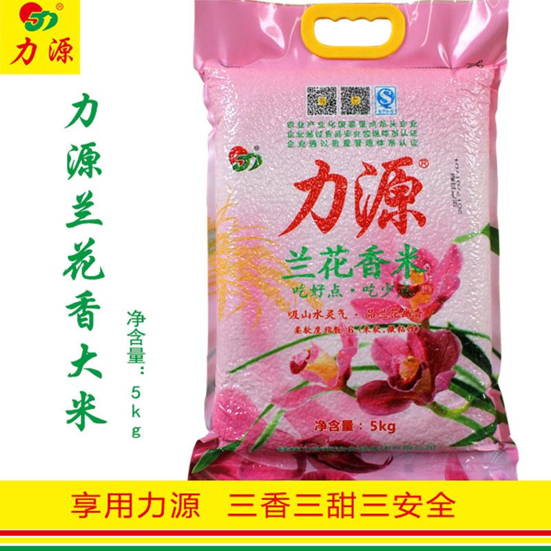 贝博游戏 兰花香米 5kg (米软、微粘性)