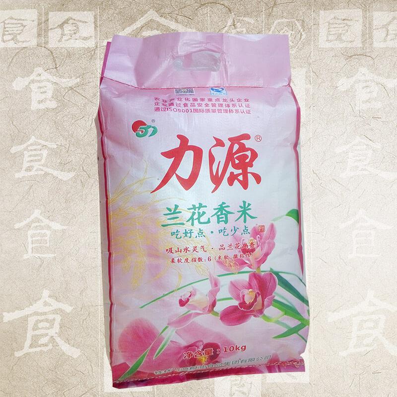 贝博游戏 兰花香米 10kg (米软、微粘性)