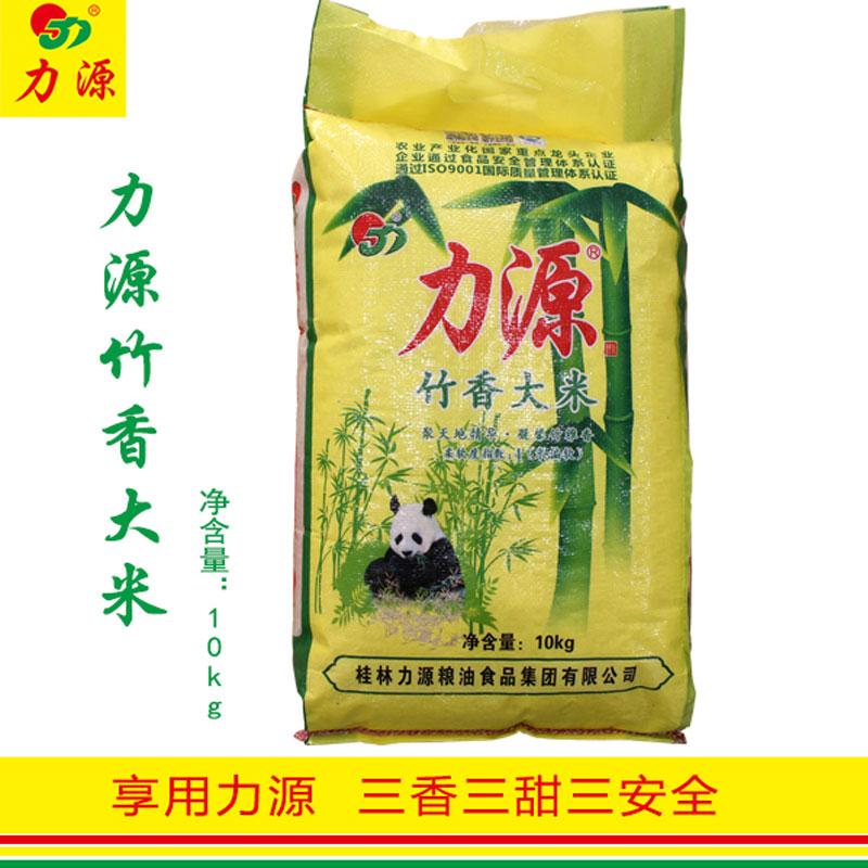 贝博游戏 竹香大米 10kg (米偏软)