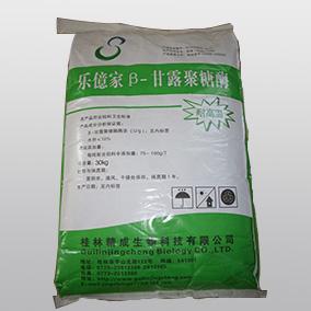 耐高温饲用β-甘露聚糖酶