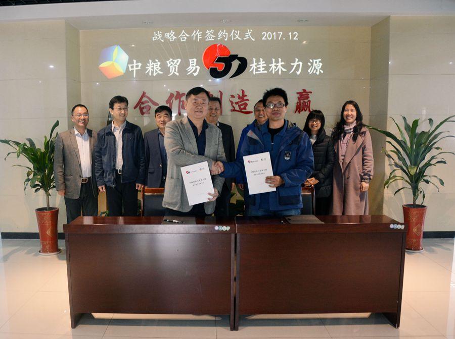 强强联手 共赢未来——桂林betway app与中粮贸易签署战略合作协议