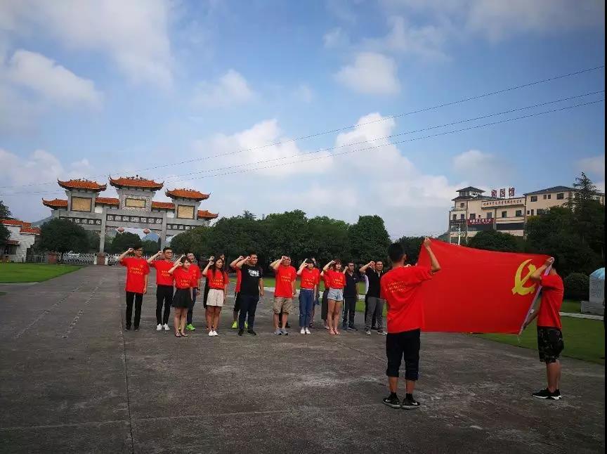 探寻红色遗迹,铸造坚定信仰 --记浙大动科院桂林红色之旅