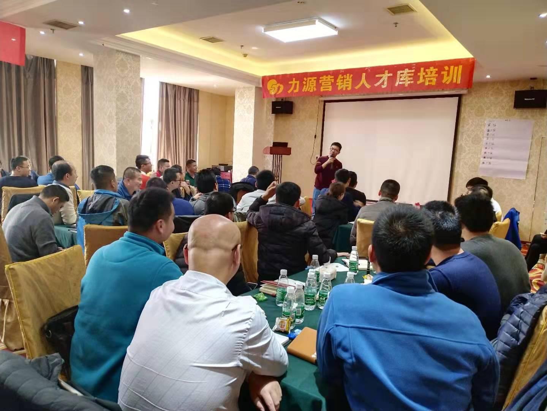 3月11号,第一期营销人才库的学员们在桂林再次齐聚,开始了第二次课程。在课程培训紧密开展之余,各种形式的文化活动也穿插着进行。