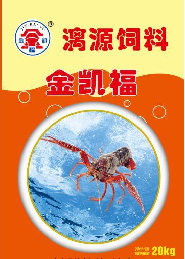 竞博电竞赛事 金凯福.虾 20kg