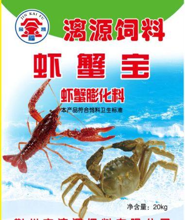 竞博电竞赛事 虾蟹宝 20kg