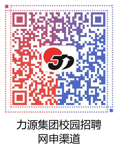 贝博游戏贝博网校园招聘网申渠道.png