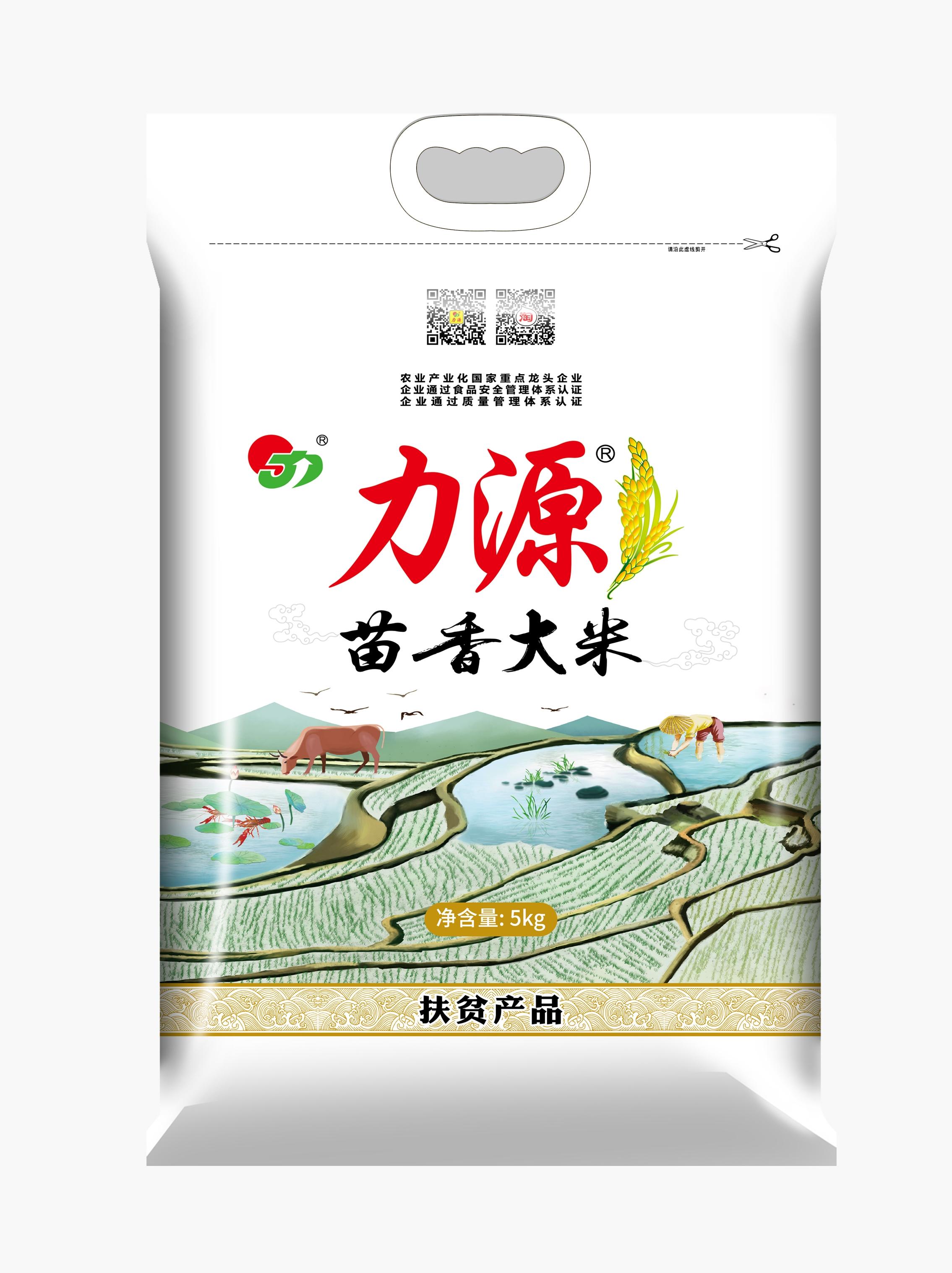 苗香大米5kg