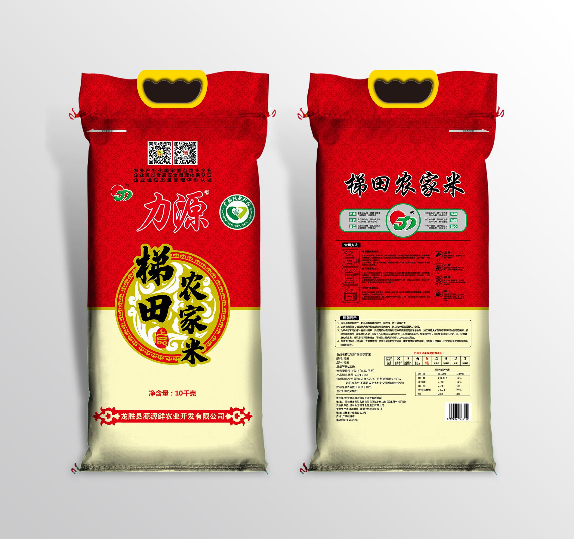 梯田农家米10kg