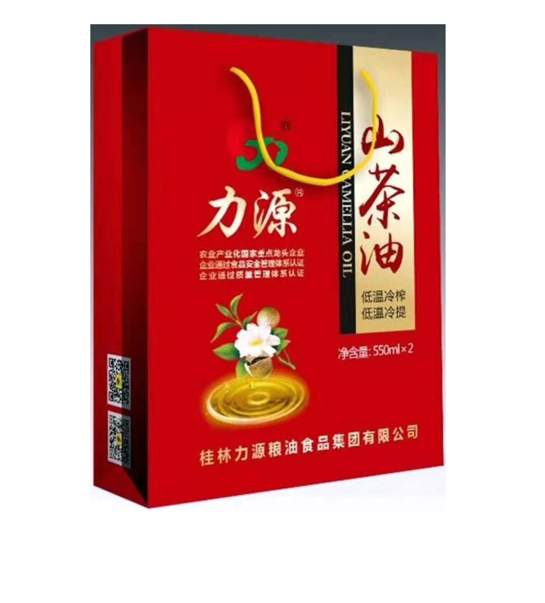 山茶油(双瓶礼盒)550ml*2