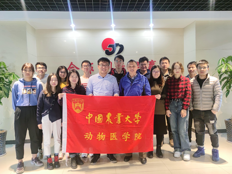 中国农业大学竞博电竞赛事行 | 深化校企合作 促进高质量就业