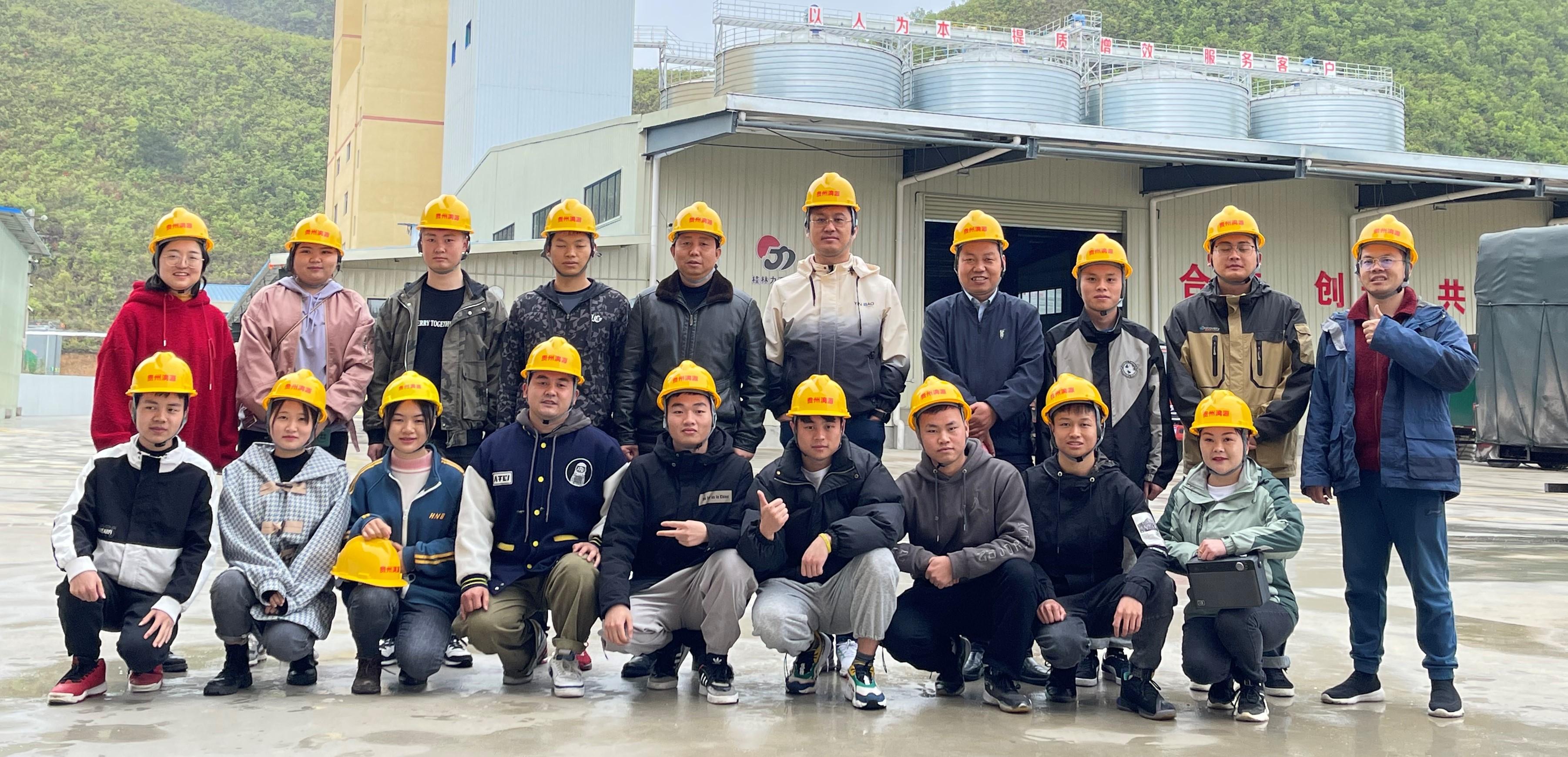 促进高质量就业 | 贵州民族大学竞博电竞赛事行