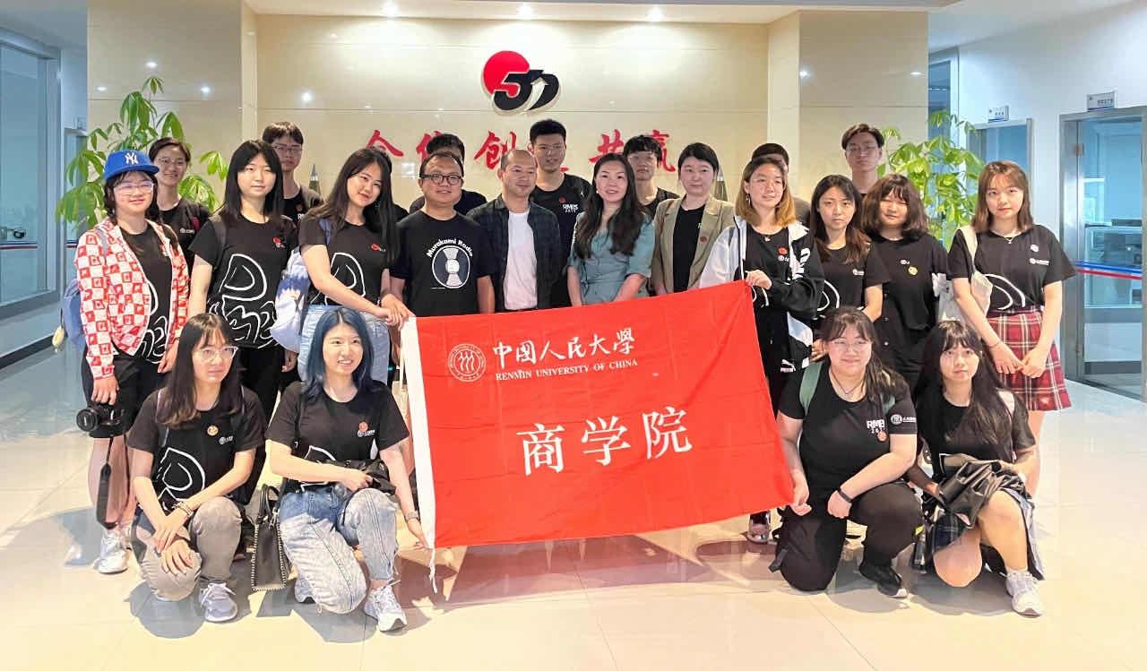 深化校企合作 | 中国人民大学商学院参访竞博jbo亚洲第一电竞平台竞博电竞赛事竞博篮球比分